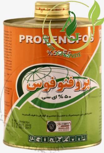 پروفنوفوس 50% ای سی