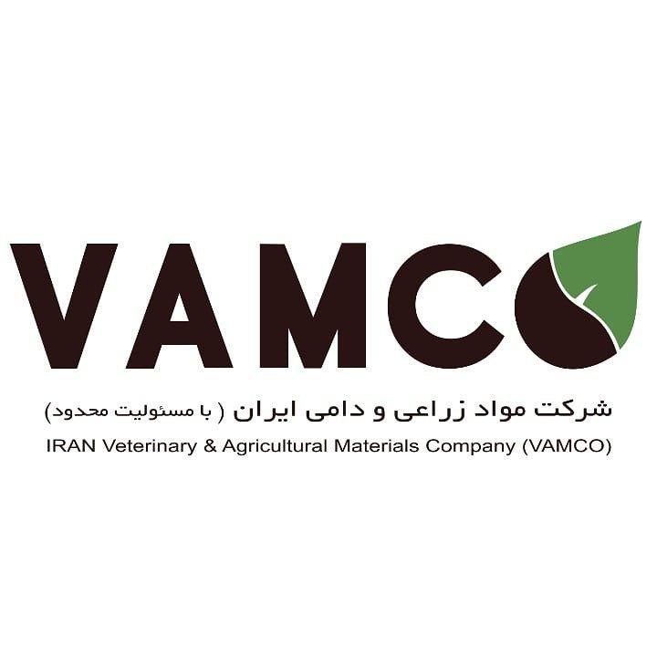 شرکت مواد زراعی و دامی ایران - ومکو