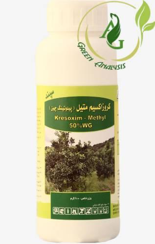 کروزاکسیم متیل 50%wg